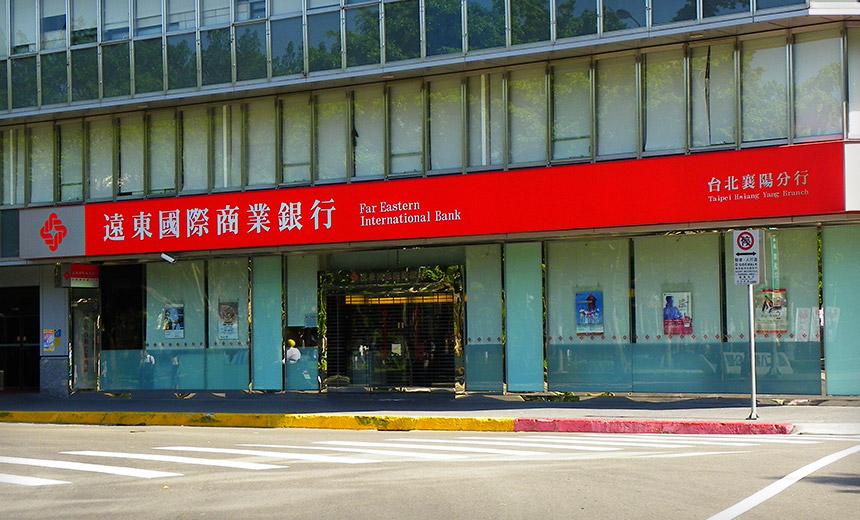 黑客使用恶意软件攻击台湾银行